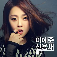 Promise - Lee Ye Joon,Shin Yong Jae