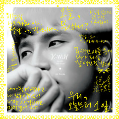 One Fine Day (5th Mini Album) - K.will