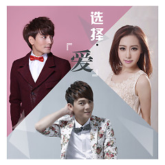 Album 选择ㄠ / Chọn Lựa (EP) - Lục Triết