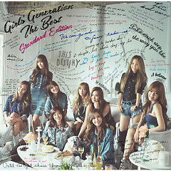 Divine (Japanese Version) (Single) - SNSD