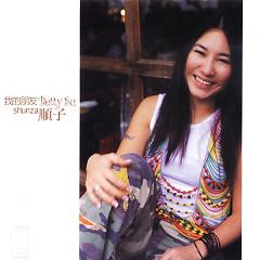 Album My Friend Betty Su - Shunza