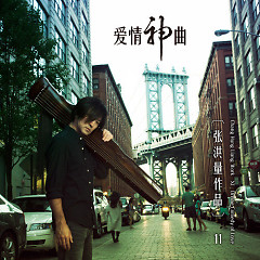 Album 愛情神曲 / Thần Khúc Tình Yêu - Trương Hồng Lượng