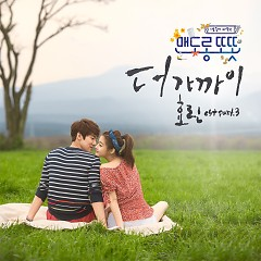 Warm And Cozy OST Part.3 - Hyorin ((Sistar))