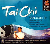 Tai Chi Vol. 2 - Llewellyn & Juliana