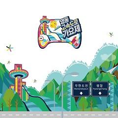 Yeongdong Expressway Music Festival (Infinite Challenge) - Various Artists