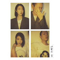 Can't Love You Anymore (Single) - IU