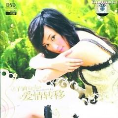 Album 爱情转移/ Tình Yêu Đổi Đời - Tôn Tử Hàm