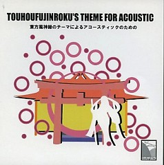 Touhou Fushinroku's Theme For Acoustic - MooN Light Record