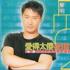 Album 爱得太傻48首精选 / Yêu Quá Khờ, 48 Khúc Tinh Tuyển (CD1) - Lê Minh