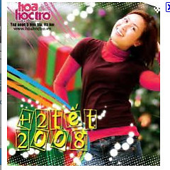 H2 Tết 2008 - Various Artists