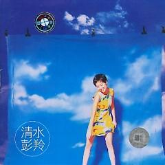 Album 彭羚清水/ Bành Linh Thanh Thủy - Bành Linh
