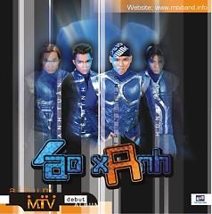 Áo Xanh - MTV