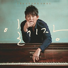 Diary (Single) - Lee Seung Chul