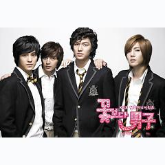 Boy Over Flower OST -
