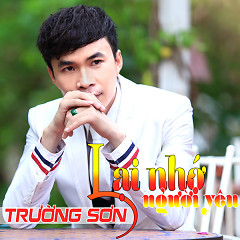 Album  - Trường Sơn