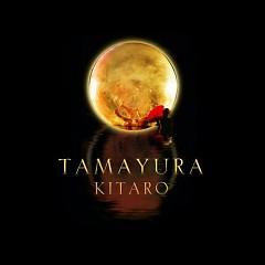 Tamayura - Kitaro