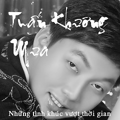 Album  - Tuấn Khương