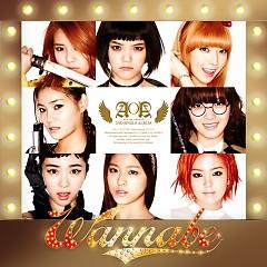 Wannabe - AOA