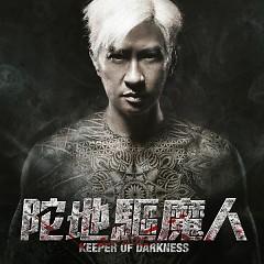 Album 電影《陀地驅魔人》主題曲 / Kẻ Săn Bóng Đêm OST - Trương Gia Huy