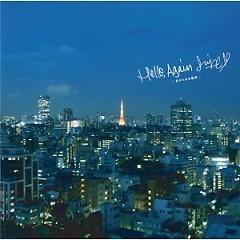 Hello, Again ~昔からある場所~ (Hello, Again ~Mukashi Kara Aru Basho~) - JUJU