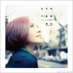 Album 分手後不要做朋友 / Chia Tay Rồi Xin Đừng Làm Bạn (EP) - Lương Văn Âm