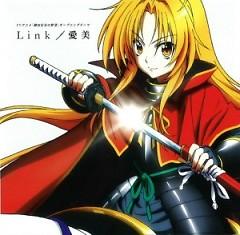 Link  - Aimi