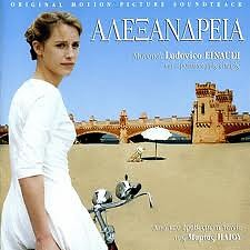Alexandria CD1 - Ludovico Einaudi