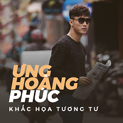 Album  - Ưng Hoàng Phúc