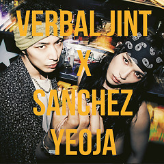 Yeoja - Verbal Jint ft. Sanchez