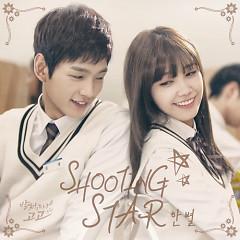 Sassy, Go Go OST Part.2 - Han Byul
