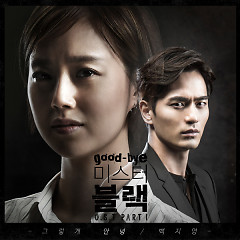 Album Goodbye Mr. Black OST Part.1 - Baek Ji Young