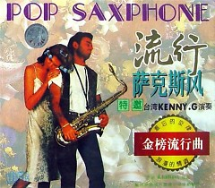 Album Pop Saxophone - Kenny G
