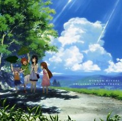 Non Non Biyori Original Soundtrack CD2 - Various Artists