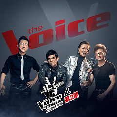 中国好声音第四季 第2期 / The Voice of China SS4 - Chap 2 - Various Artists