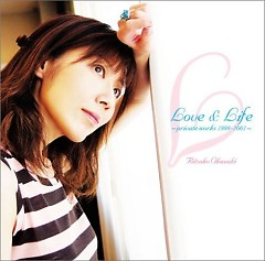 Love & Life ~Private Works 1999-2001~ - RITZ
