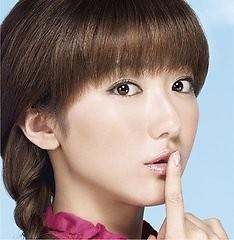 Chu Chu - Moumoon