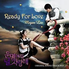 Album Fated To Love You OST Part.3 - Megan