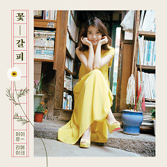 Flower Bookmark (Special Album) - IU