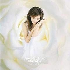Jewelry Box - Shizuka Kudo