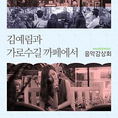 Urban Green & Rain - Lim Kim