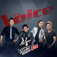 中国好声音第四季 第7期 / The Voice of China SS4 - Chap 7 - Various Artists