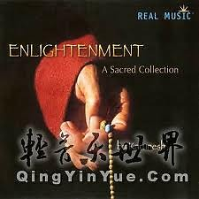 Enlightenment - Karunesh