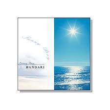 Sunny Bay - Bandari