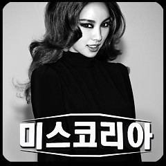 Miss Korea - Lee Hyo Ri