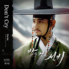 Scholar Who Walks The Night OST Part.4 - G.NA
