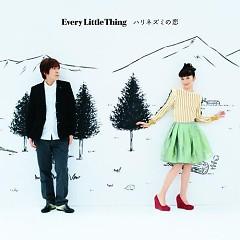 ハリネズミの恋 (Harinezumi no Koi) - Every Little Thing