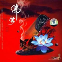 Album Buddha Zheng (Phật Tranh) - Funa