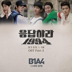 Reply 1994 OST Part.3 - B1A4