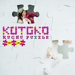 空中パズル (Kuchuu Puzzle) - KOTOKO