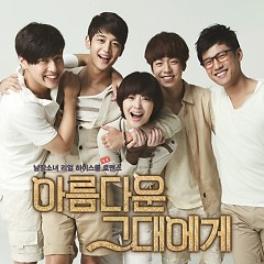 To The Beautiful You OST - Various Artists